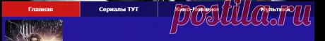 Ныряльщица за жемчугом (сериал 2018) 1, 2, 3, 4 серия смотреть онлайн бесплатно в хорошем качестве hd 720