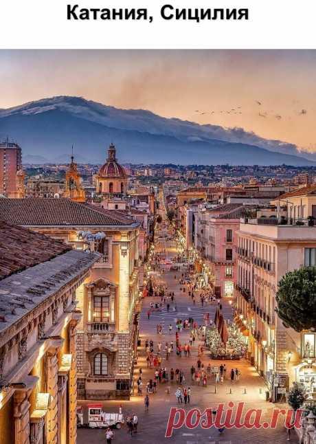 Катания. Сицилия