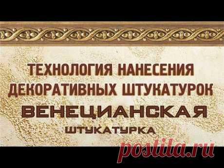 Перевод изображения на венецианку.mp4