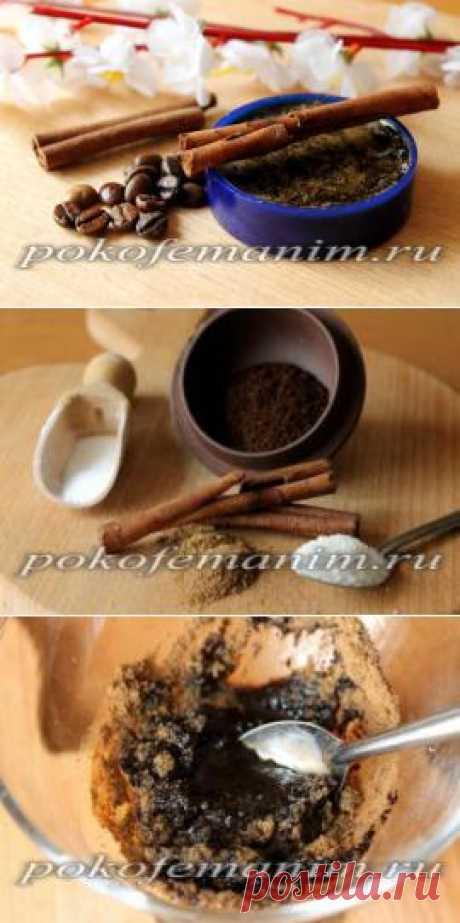 De café la máscara-skrab para la cutis seca