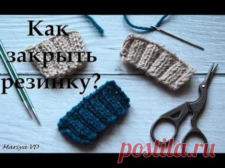 ЗАКРЫТИЕ РЕЗИНКИ 2 НА 2 // ТРИ СУПЕР СПОСОБА //