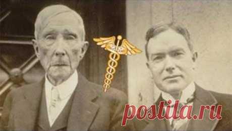 Как Рокфеллеры создали современную медицину