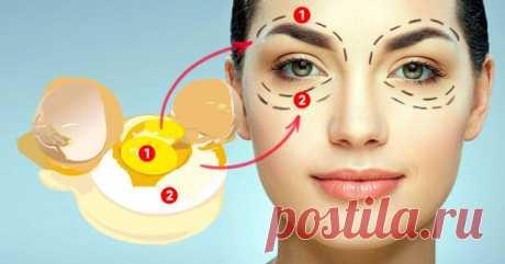 Яичные маски для кожи вокруг глаз: мгновенный эффект лифтинга даже в 50