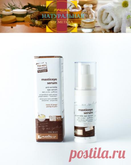 Сыворотки / Серум-Интернет-магазин натуральная косметика для красоты и здоровья