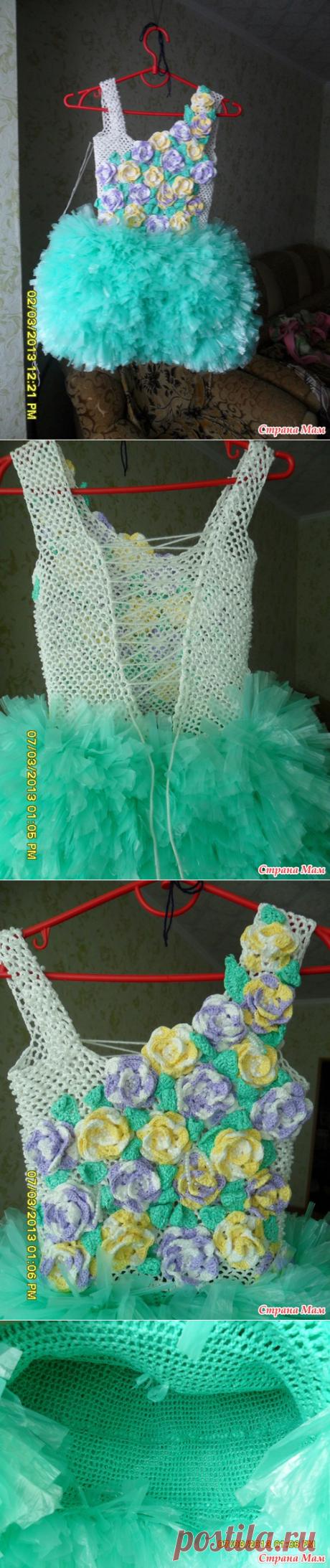 Платье из мусорных пакетов крючком!!! - Вязание для детей - Страна Мам