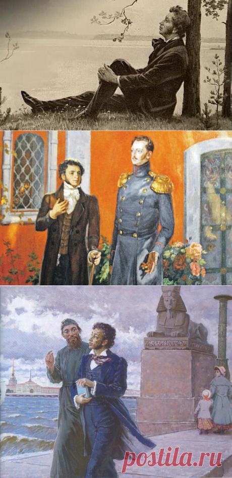 Кто решил судьбу «Солнца русской поэзии» | НЕскушные истории | Яндекс Дзен