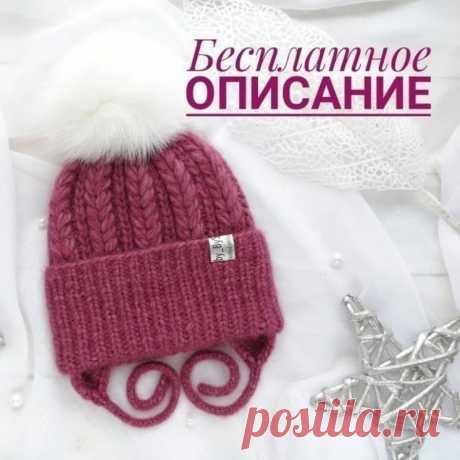 Удобная и практичная зимняя детская шапочка (Вязание спицами) – Журнал Вдохновение Рукодельницы