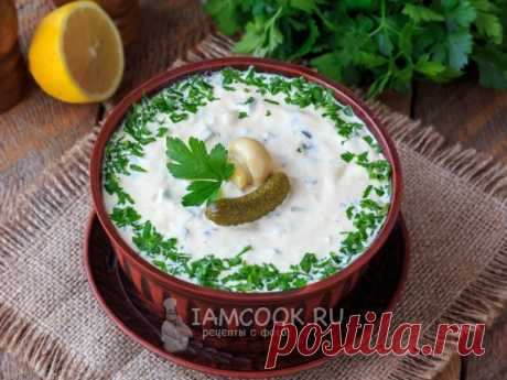 Татарский соус — рецепт с фото Татарский соус - универсальный, пряный, кисло-сладкий, пикантный, на основе майонеза. Его можно приготовить за 10-15 минут.