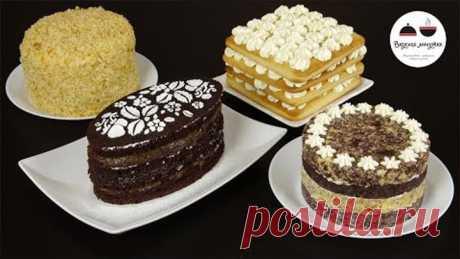 ¡CUATRO tortas en 2 horas! ¡Las recetas fáciles de las tortas Mira y escoge ̆ la RECETA!