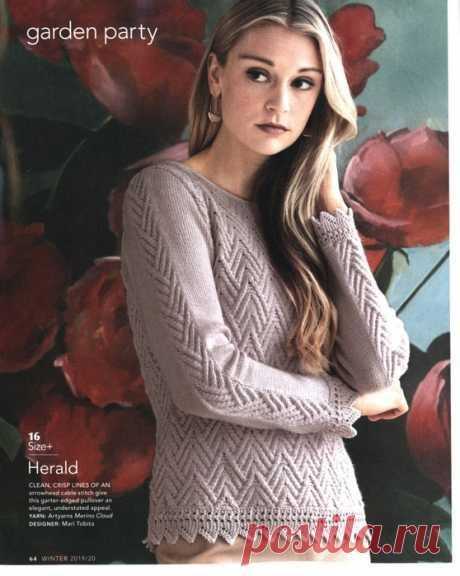 Женский пуловер с зубчатым краем