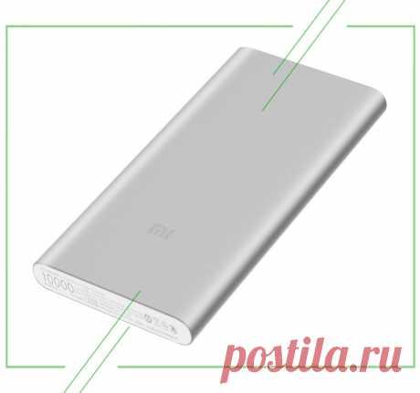 ТОП-7 лучших внешних аккумуляторов для телефона