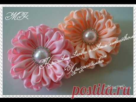"""Las flores grandes con un nuevo pétalo """" Хризантемка""""\/Красивые rezinochki al rabillo\/New petal\/D.I.Y"""