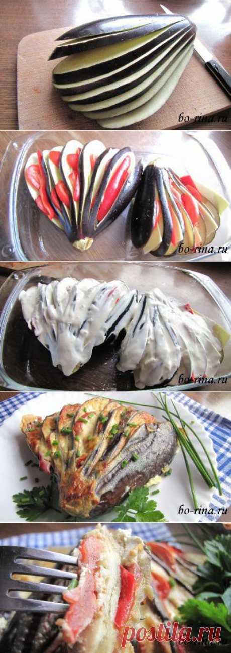 Закуска из баклажан «Жар-Птица» или «Веер» | Вкусно и красиво!