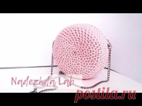 Круглая сумка из шнура. Узор ротанг. Вязание крючком | Nadezhda Lab