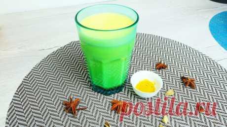 Латте куркума или золотое молоко — Кулинарная книга - рецепты с фото