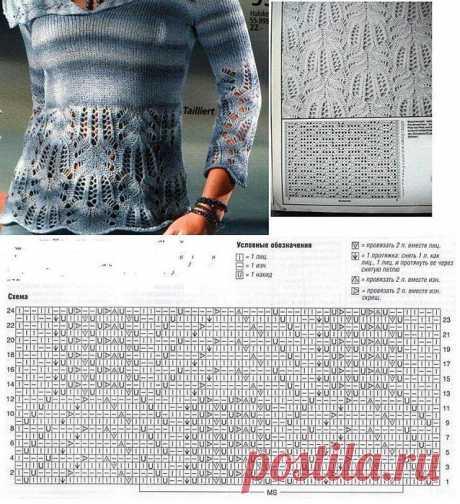 Вязание-спицы - Пуловер
