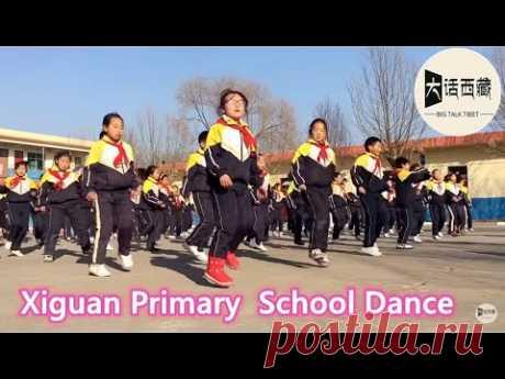 Xiguan Primary School Dance