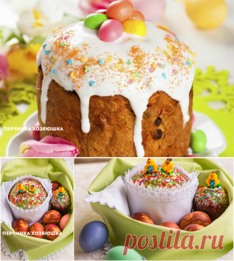 Grandmother's Easter cake