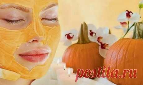 Попробуйте маску из тыквы, чтобы получить качество салона на дому