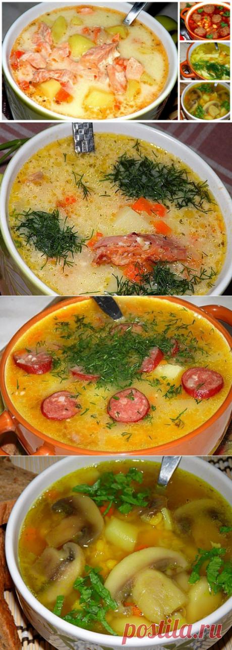 ТОП 10 самых вкусных супов. — В РИТМІ ЖИТТЯ