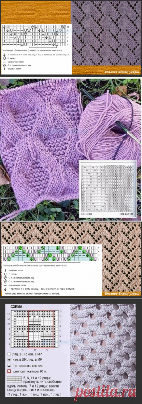 Еще немного схем / Вязание спицами / Вязание для женщин спицами. Схемы вязания спицами