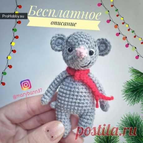 Мышка крючком / Вязание игрушек / ProHobby.su | Вязание игрушек спицами и крючком для начинающих, мастер классы, схемы вязания
