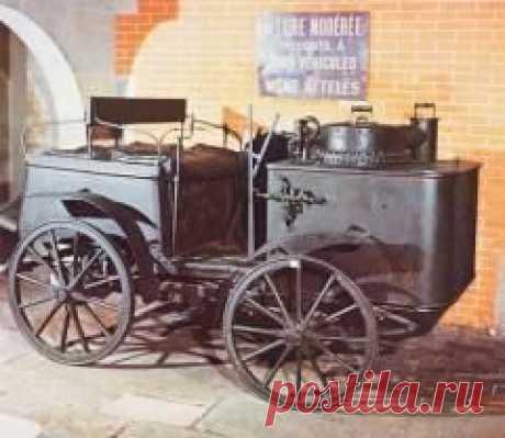Сегодня 22 июля в 1894 году В Париже стартовали первые в мире автомобильные соревнования