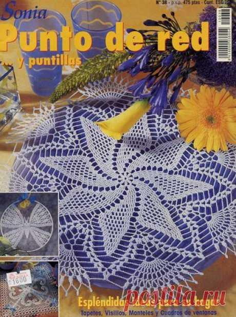 Sonia Punto de Red 38 2001 — Яндекс.Диск