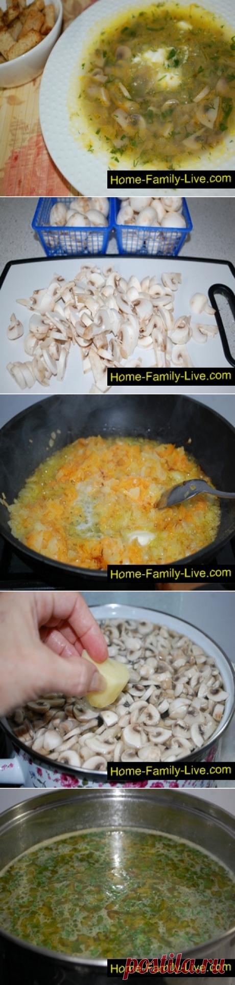 Суп пюре с грибами - пошаговый рецепт с фотоКулинарные рецепты