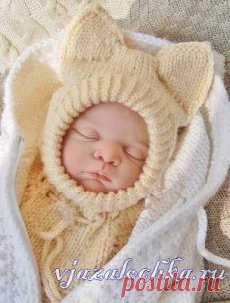 Шапка-шлем спицами малышу «Лисенок»