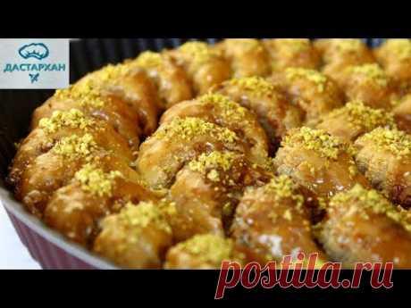 PAHLAVA SIN ZAMOROCHEK ☆ la receta muy simple ☆ Rápido pahlava ☆ Perezoso pahlava ☆ Turco pahlava