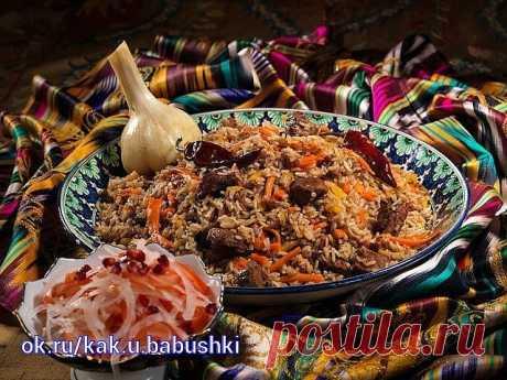 Секреты вкусного плова! Плюс поэтапное приготовление узбекского плова!  Секреты вкусного плова  * Морковь нужно резать длинной соломкой и ни в коем случае не тереть. Не бойтесь переборщить с длиной, чем длиннее соломка, тем вкуснее плов.  * Лучшая посуда для плова — толстая чугунная кастрюля, глубокая и толстая сковорода, чугунный казан. В любом варианте – с плотно прилегающей крышкой.  * Соль и специи лучше всего добавлять в середине приготовления зирвака (так восточные н...