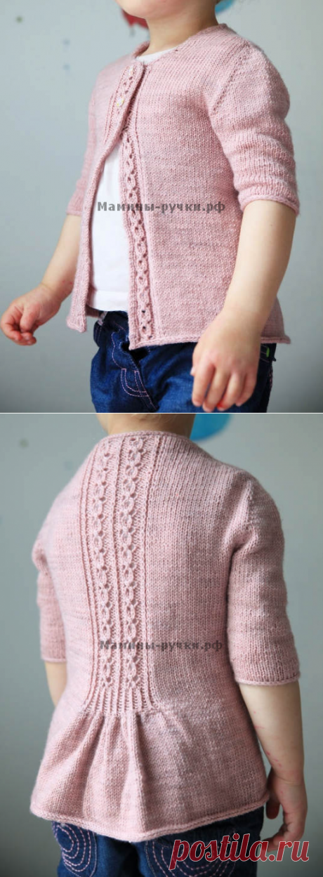 Knitted spokes children's cardigan Crape to Bl | Мамины-ручки.рф