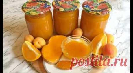 ГУСТОЙ И ОЧЕНЬ ВКУСНЫЙ ДЖЕМ ИЗ АБРИКОСОВ С АПЕЛЬСИНАМИ Абрикосы отлично сочетаются с апельсинами, получается джем густым (чего не скажешь о других способах приготовления абрикосового варенья). Процесс приготовления простой и очень быстрый: уже через 30 ми…