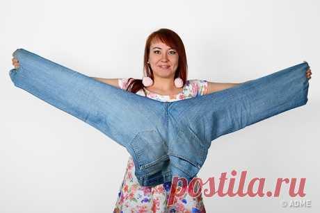 Как купить джинсы, не заходя в примерочную