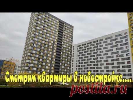 Экскурсия по квартирам к застройщику ПИК-Ярославский.