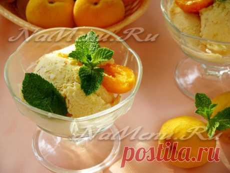 Абрикосовое мороженое Вкусное домашнее абрикосовое мороженое без мороженицы и перемешивания. Вкусный десерт без красителей и консервантов для всей семьи.