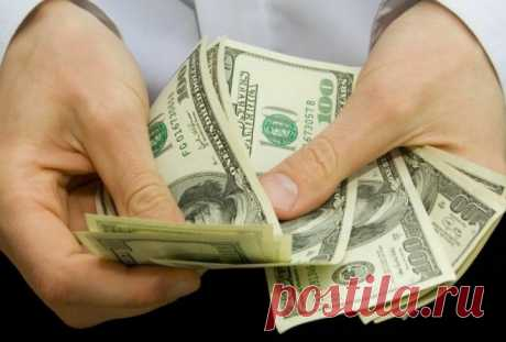 Когда нельзя брать и давать в долг Деньги — гениальное изобретение человечества, без которого современный мир даже трудно представить. Однако простой инструмент упрощения обмена между людьми со временем набрал такой вес, что сегодня мы видим настоящий культ денег...