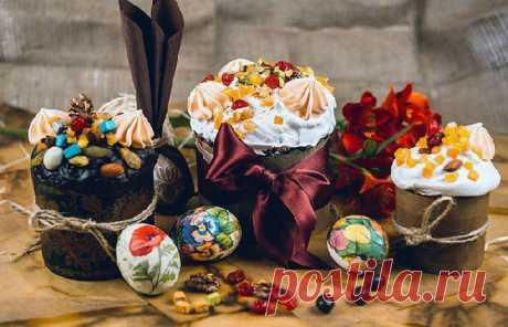 Рецепты пасхальных куличей, которые обязательно стоит попробовать Какая Пасха и без пасхального кулича, который так нравится и взрослым, и детям? Только представьте себе, что помимо классического рецепта в мире существует ещё огромное количество различных способов приготовления одного из главных блюд праздничного стала: творожная, шоколадная, заварная,...