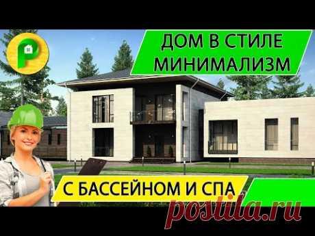 Нереальный дом в стиле ЛОФТ Максвелл Хаус М-227