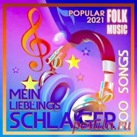 """Mein Lieblings Schlager (2021) Самые популярные шлягеры из Германии в самой позитивной музыкальной подборке под названием """"Mein Lieblings Schlager""""!Категория: CompilationИсполнитель: Varied PerformersНазвание: Mein Lieblings SchlagerСтрана: DeutschlandЛейбл: VA-Album Rec.Жанр музыки: Pop, Folk, DanceДата релиза:"""