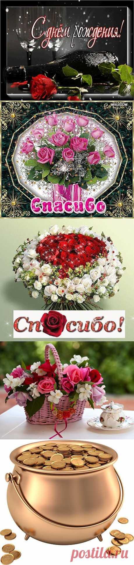 Наиночка С днем Рождения дорогая!!!!! | 4vkusa.ru
