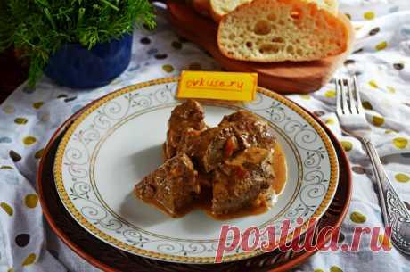 Печень говяжья в сметане - Простые рецепты Овкусе.ру
