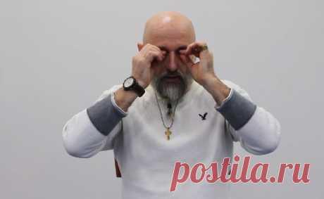 Гимнастика для улучшения зрения