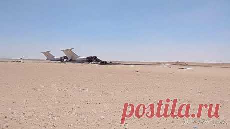 В Ливии уничтожили два украинских Ил-76 | Армия