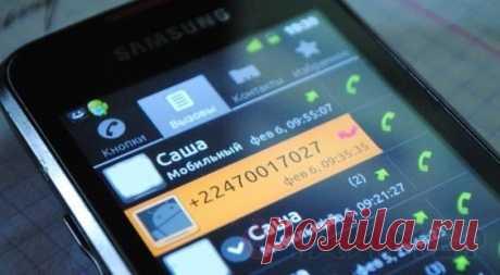Как выяснить, кто звонит со скрытого номера — Полезные советы
