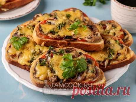 Горячие бутерброды с грибами и помидорами — рецепт с фото