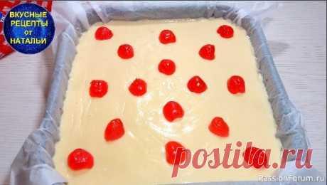 Остались пасхальные куличи.Что делать?Рецепт вкусного десерта из куличей Если у вас остались пасхальные куличи предлагаю приготовить очень вкусный,легкий и нежный десерт.Съедается очень быстро и всегда всем нравится.Рецепт очень простой и легкий.ИНГРЕДИЕНТ:Пасхальный кулич – 6 кусочковДля крема:Молоко – 750 млЖелтки – 2 штСахар – 75 грКрахмал – 30 грСливочное...