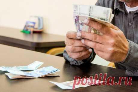 Удержание долгов с пенсии