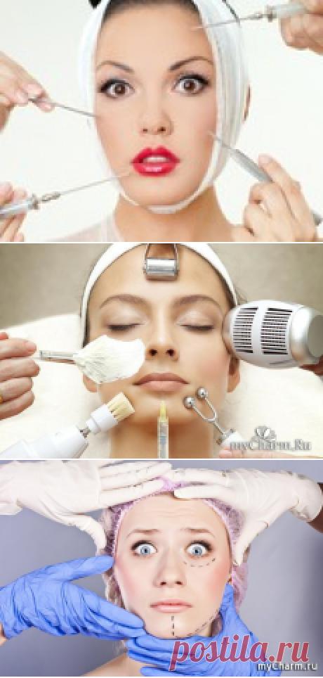 Есть ли альтернатива уколам красоты?: Группа Косметология, пластическая хирургия